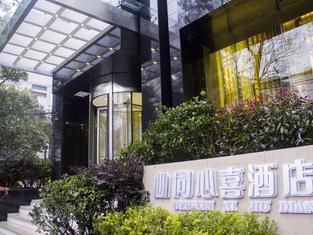 Tongxin Xi Hotel (Guiyang Happy World Dashandong)
