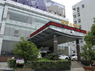 Xindu Grand Hotel