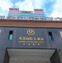 Wuyishan Haisheng International Hotel -