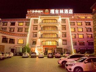 Gakyiling Hotel