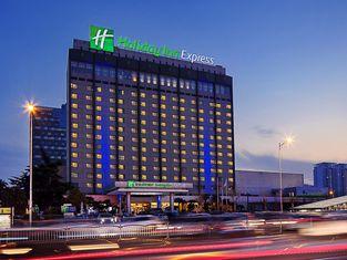 Holiday Inn Express Zhengzhou Zhongzhou
