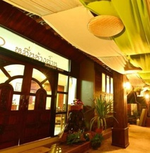 Muenchangnan Boutique Hotel