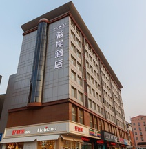 Xana Hotelle (Shijiazhuang Zhonghua North Street)