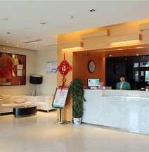 Jinjiang Inn (Yancheng Investment Market)