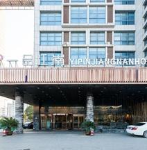 Yipin Jiangnan Hotel