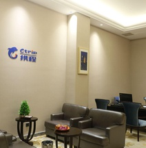 Juchunyuan Exhibition Hotel