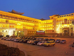 Conference Center Hotel/Suzhou Central Hotel