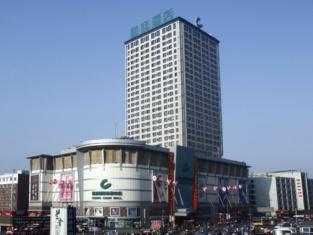 Guoshang Hotel