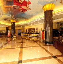 Tiancheng International Hotel