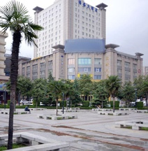 HNA Hotel Downtown