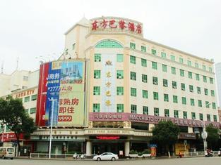 Oriental Paris Business Hotel
