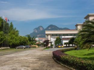 Yiyang Resort