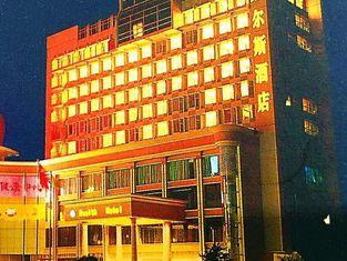 Wealth Hotel