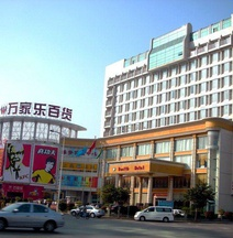 Wealth Hotel (Shenzhen Airport)