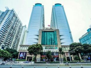 Fuzhou Jinyi Hotel