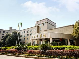 Qijiashan Hotel