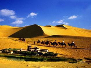 Datang Zituo Desert International Camping Base
