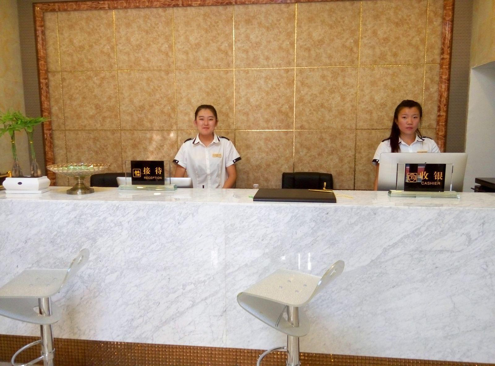 Yueda Holiday Hotel