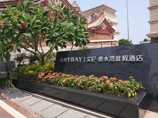 Anybay Hotel