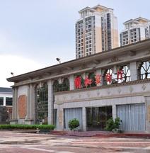 New Summer Palace Hotel