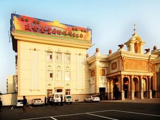 King & Queen Garden Hotel