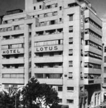 ロータス ホテル カイロ