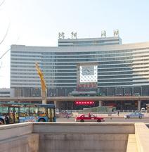 Shidingge Service Apartment (Shenyang North Railway Station)
