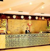 Jingmao Hotel