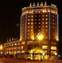 Ming Ren Grand Hotel