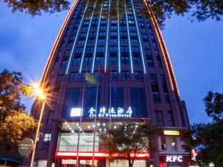 Jinziyuan Hotel