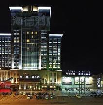 Hohhot Header Recreation Hotel