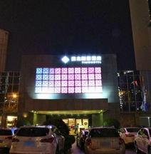 Binbei Yihao Hotel