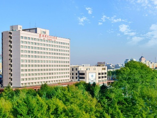 HNA Grand Hotel Changbaishan