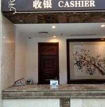 Nanshan Garden Hotel