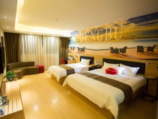 Thank You Inn Bengbu Diaoyutai Living City