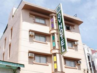GV Hotel - Catarman