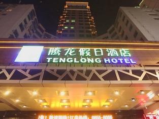 トンロン ホテル