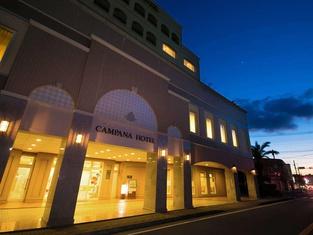 坎帕納酒店