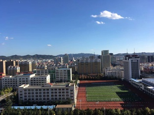 Weihai Peninsula Fino International Hotel