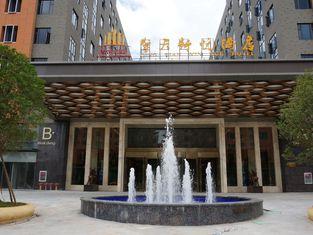 Qing Tian XIN YUE Hotel