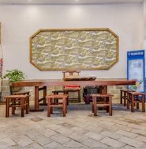 Haoxuan Inn