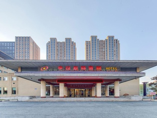 Changchun International Conference Center