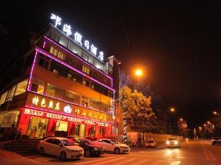 Qionghai Holiday Hotel