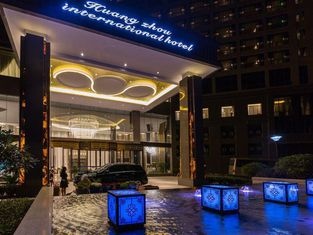 Huangzhou International Hotel