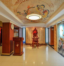 Hongye Business Hotel