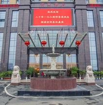 hu bei nuo ya xi shi hui jiu Dian fa Zhan you Xian Gong si