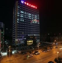 Shanfei Huizhan Center Hotel