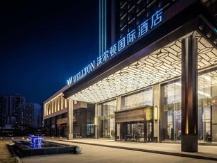 Wellton International Hotel (Ganzhou Xinghai Tiancheng)