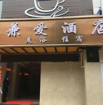 Jianai Hotel