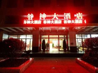 Gushen Hotel Kunming